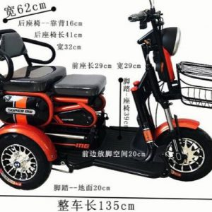 Xe điện ba bánh 3 chỗ ngồi